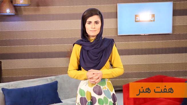 Frau-TV: Afghaninnen betreiben eigenen Fernsehsender